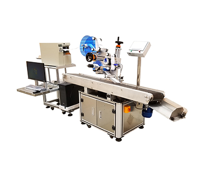 Online printing labeling machine